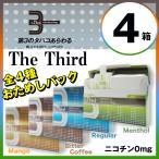 4個おためしパック The Third ヒートスティック型加熱式タバコカートリッジ  ザ・サード ニコチン0mg メンソール、レギュラー、マンゴー、コーヒー各1箱