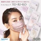 アクアバンク マスクセレブ YU・RI・KO レース柄不織布マスク 5枚入り AQUA BANK YURIKO 全3色