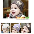 ベビー ニット帽 帽子 赤ちゃん用 キッズ用 くまさん かわいい 防寒 子供