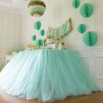 チュールロール パーティ 装飾 結婚式 コーディネート 15cm×22m