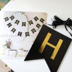【値下げ!¥1450→¥1280】happy birthday ハッピー バースデー 誕生日 ガーランド 子供部屋 ゴージャスに飾り 装飾 プレゼント