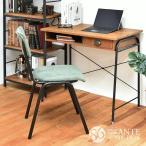 全品5倍 10%OFF デスク 机 収納 学習机 パソコンデスク 北欧 木製 木 アンティーク調 ANTE シンプル おしゃれ オフィス 書斎