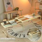 7/12はクーポンで5%OFF センターテーブル 伸縮テーブル 伸長 ローテーブル 木製 北欧 長方形 COPA おしゃれ 伸縮テーブル 新生活