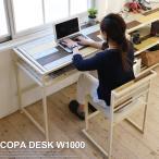 デスク 机 収納 学習机 パソコン PC用 北欧 スタンディング 西海岸 木製  シンプル おしゃれ オフィス 書斎 cp