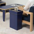 サイドテーブル ゴミ箱 おしゃれ ダストボックス リビング 木製  ゴミ袋 隠せる EDGE エッジ