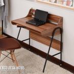 全品5倍 10%OFF デスク デスク 机 収納 学習机 パソコンデスク 北欧 木製 木 シンプル おしゃれ オフィス 書斎 Fngo