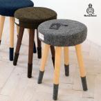 スツール おしゃれ 木製 北欧 かわいい イス 椅子 チェア リビング 丸椅子 ハリスツイード HARRIS TWEED 着後レビューで扇風機