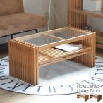 ローテーブル リビングテーブル センターテーブル ガラス 座卓 テーブル アンティーク 木製 格子 和室 和風 幅84 響 木目調