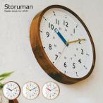 電波時計 壁掛け時計 Storuman ストゥールマン 知育 子供勉強時計 子供 勉強用 木製 壁掛け 時計 電波 CL-2937