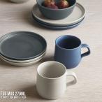 マグカップ コーヒーカップ コップ 陶器 日本製 コーヒー 陶芸 和風 和食器 KINTO キントー