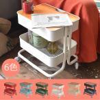 サイドテーブル おしゃれ 収納 キャスター付き 天板付き 2段  キッチンワゴン ソファ横 ベッド横 キッチン収納  ミニテーブル テーブル下 北欧