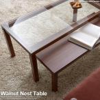 ローテーブル ガラステーブル センターテーブル ネス