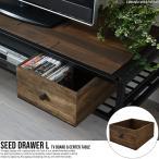 収納ボックス (大) 収納家具 収納ケース 小物入れ 雑貨 インテリア 北欧 木箱 木製 きばこ アンティーク シェルフ