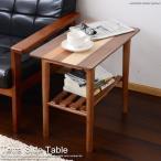 サイドテーブル 北欧 木 木製 ベッド 棚付 ソファ リ