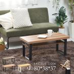ローテーブル 折りたたみテーブル センターテーブル  リビングテーブル 「バネット」 幅100cm 北欧 シンプル 楕円 長方形 送料無料
