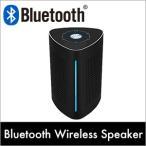 Bluetooth対応 振動スピーカー 3IN1ワイヤレススピーカー 振動+高音質ステレオスピーカー マイク搭載でハンズフリー機能も
