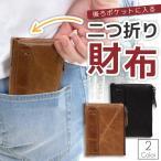 ★Michael Kors★マイケルコース★Kent Backpack★迷彩バックパック★メンズ