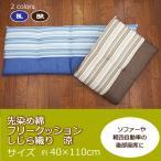日本伝統のしじら織りで作られた和モダンテイスト