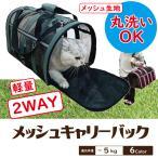 抱き枕 枕 動物 ぬいぐるみ 犬 猫 豆柴 かわいい 可愛い アニマル クッション プレゼント M ふわとろ あにまる