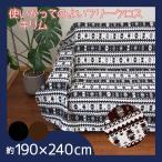【新作】使い勝手の良いフリークロス登場 ソファー カバー おしゃれ 上品 高級感 トルコ風 キリム 美しい 幾何学模様 約190×240cm