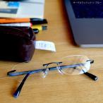 フチなし 老眼鏡 アイウェアエア フレームレス オーバルウェリントン おしゃれ 男性 軽量 ブルーライトカット +0.5〜+2.0