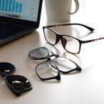 1本で0.5も1.0も 老眼鏡付き偏光サングラス 老眼鏡 おしゃれ メンズ アイウェアエア アドオン ベッコウ サングラス