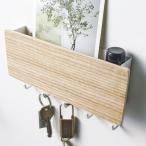 玄関ドア キーボックス 鍵収納 ホルダー付きマグネットキーフック リン 全2色 山崎実業