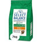 セレクトバランス シニア チキン 小粒 7kg