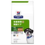ヒルズ 犬用 メタボリックス+モビリティ 小粒 4kg