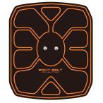 [ EMS互換交換パッド ]  エイトビート専用 交換用パッド ジェルシート 6枚 + 専用電池2個  [ 高電導ジェルシート付き 交換用パッド ]  送料無料