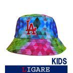 ニューエラ キッズ バケット ハット NEW ERA 海外限定 MLB ロサンゼルス ドジャース KIDS ボーイズ ガールズ マルチ