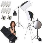 Yahoo!撮影機材・照明のライトグラフィカ撮影機材 「すぐ撮る」ミディアムフル50×70cm蛍光灯照明2灯セット レフ板と三脚付