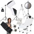Yahoo!撮影機材・照明のライトグラフィカ撮影機材 「すぐ撮る」ミディアムフルテーブル付50×70cm蛍光灯照明2灯セット