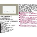 PanasonicパナソニックLED調光器NQ28752WK