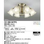 ODELICオーデリック LEDリモコン付洋風シャンデリア光色切替調光タイプ〜10畳OC006927PC