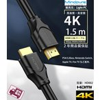 HDMI  ケーブル Ver.2.0b フルハイビジョンFULL HD 2K 4K 3D HDR イーサネット液晶テレビ ブルーレイレコーダー PS5対応  (1.5m)