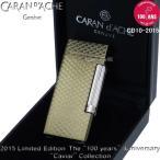 CARAN D'ACHE カランダッシュ CD10 フリントガスライター【2015限定】【キャビアコレクション】【オリジナルカードケース プレゼント】【送料無料】