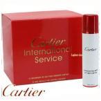 Cartier カルティエ 専用ガスボンベ お得な12本セット【送料無料】