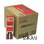 ショッピングライター 共用 ガスボンベ 大(120g) 12本セット