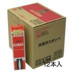 ショッピングライター 共用 ガスボンベ 小(55g) 12本セット