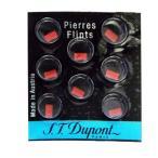 S.T.Dupont エス・テー・デュポン ライター用 発火石(フリント) ブルー【ネコポス対応商品/日時指定不可】