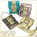 GLOSS CHAIN BAG グロス シャインバック 本革 カードケース 携帯灰皿