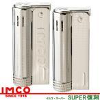 復刻 IMCO イムコ スーパー オイルライター   /  ネコポス発送可能商品/日時指定不可