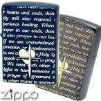ZIPPO ジッポー Lovers Cross ラバーズ クロス ハート オールメッセージ