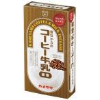 コーヒー牛乳線香 ミニ寸香 カメヤマローソク コラボインセンス
