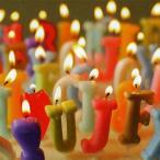 ケーキ用キャンドル アルファベット キャンドル お祝いケーキ用に!