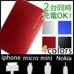 携帯バッテリー モバイルバッテリー 10000mAh ゆうパケット XCA252