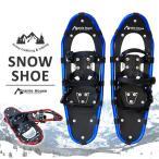 スノーシュー 25インチ アルミ製 軽量 スキー ハイキング 適応体重50〜72kg  メンズ レディース キッズ ジュニア 収納袋 氷上 雪山 PrairieHouse 送料無 XO824