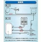 日本アンテナ 4K8K対応 卓上型ブースター BS・110°CS増幅 22dB型 1出力 NAVBC22CSE-BP
