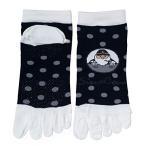 (シナコバ) SINA COVA 5本指ソックス スニーカーソックス ショートソックス くるぶしソックス ソックス 靴下 カラーキューブ 船